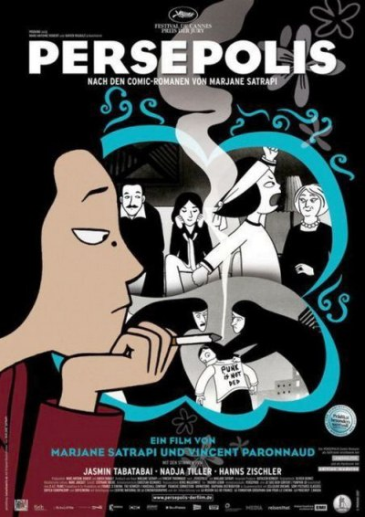 a comparison of the book and the movie persepolis My favourite book is a comic book 'maus' versus 'persepolis borges and me, a movie movie stills.